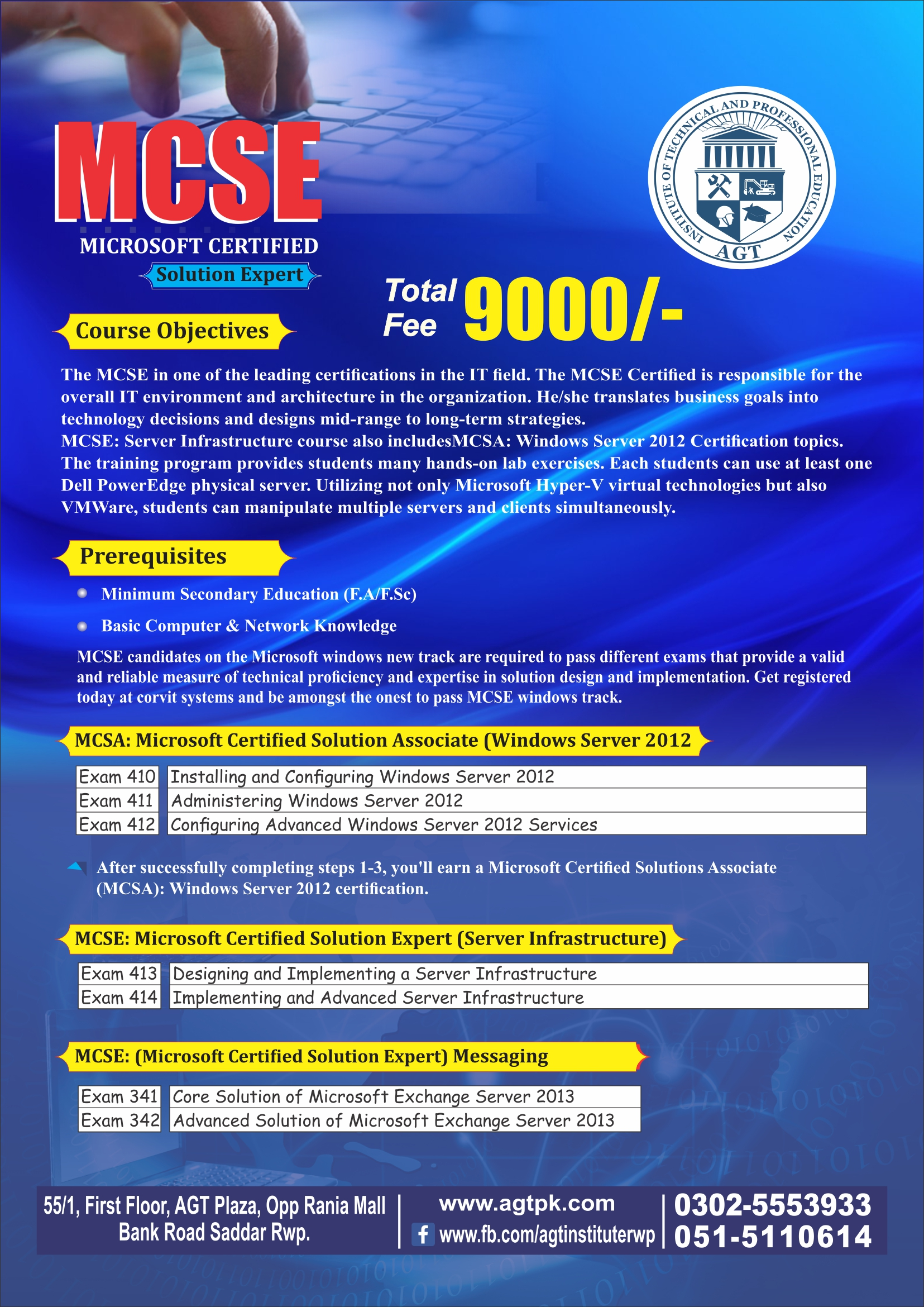 AGT | Microsoft Certified Solutions Expert (MCSE) ::