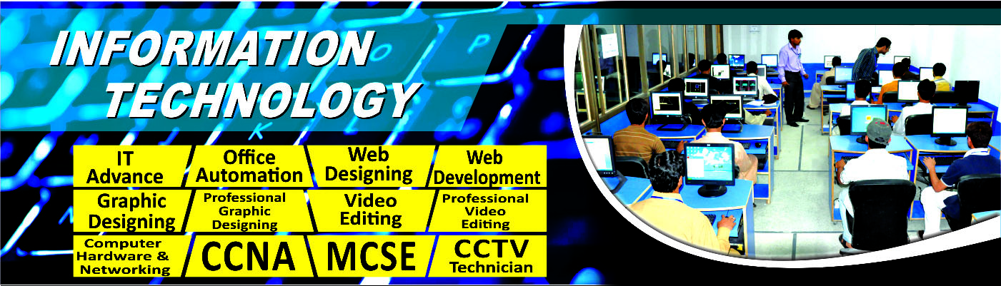 Computer courses in rawalpindi